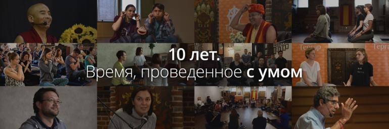 Banner_Tergar.ru